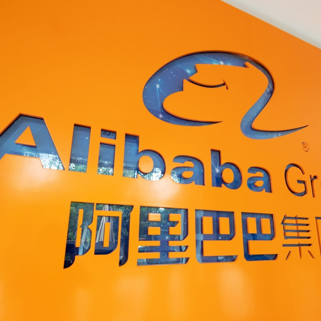 "Alibaba Undergoes ""Smart Manufacturing"" with New China Factory"